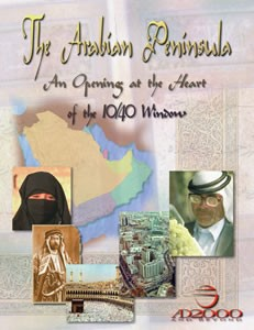 Arabian Peninsula Booklet
