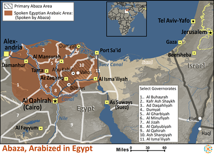 Map of Abaza, Arabized in Egypt