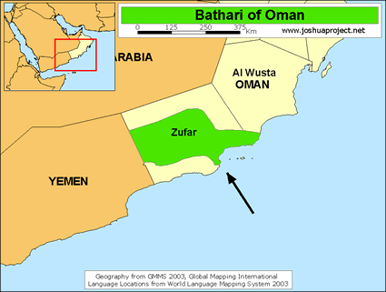 Bathari in Oman