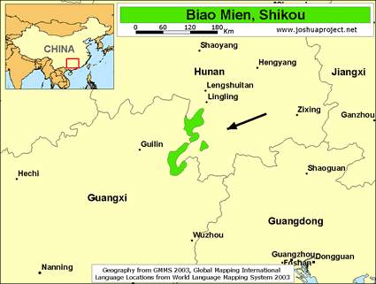 Biao Mien, Shikou in China