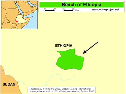 Bench in Ethiopia