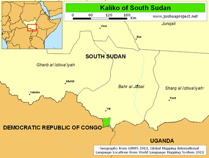 Kaliko in South Sudan