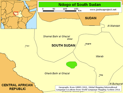 Ndogo in South Sudan