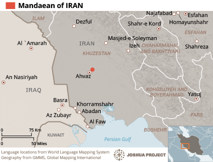 Map of Mandaean in Iran