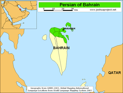 Persian in Bahrain