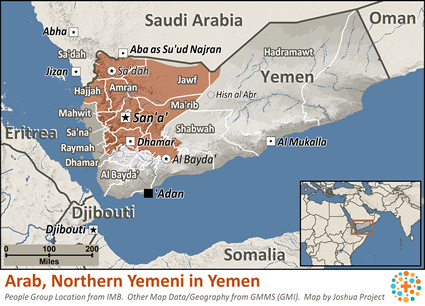 Location Of Yemen On World Map.Yemeni Northern In Yemen Joshua Project