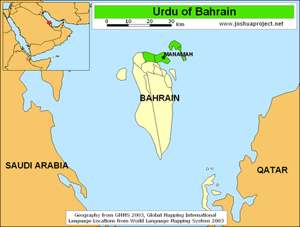 Urdu in Bahrain