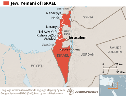 Map of Jew, Yemeni in Israel