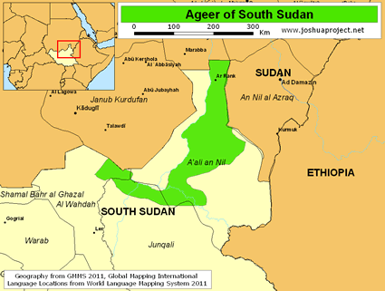 Ageer in South Sudan