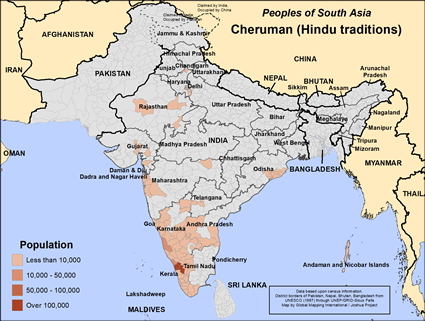 Cheruman, Hindu in India