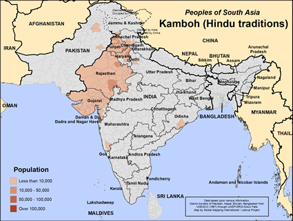 Kamboh, Hindu in India