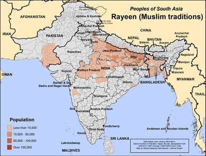Rayeen (Muslim traditions) in Pakistan
