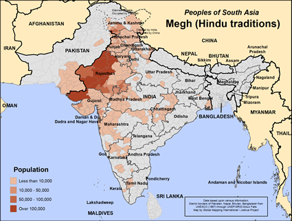 Megh (Hindu traditions) in Pakistan