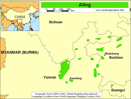 Aling in China