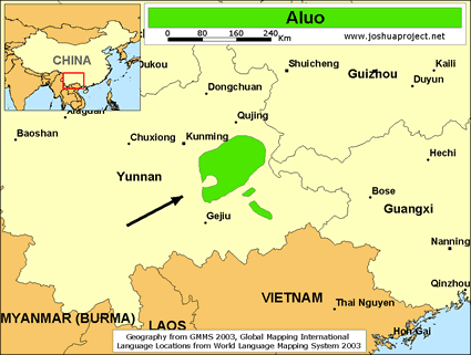 Map of Aluo in China