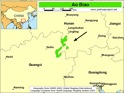 Ao Biao in China