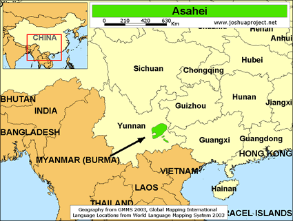 Asahei in China