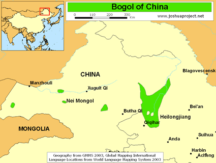 Bogol in China
