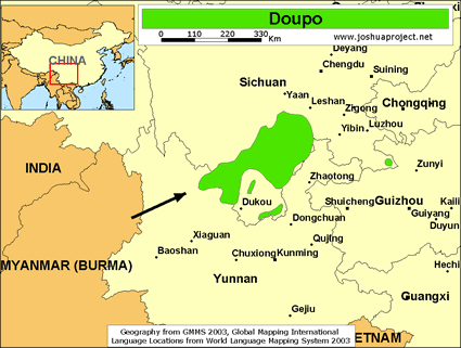 Doupo in China