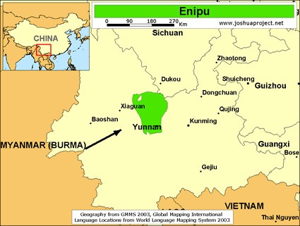 Enipu in China