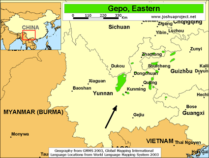 Gepo, Eastern in China