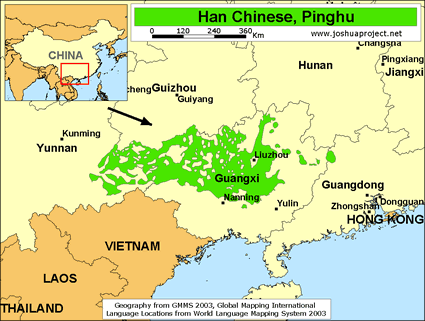 Map of Pinghua, Southern in China