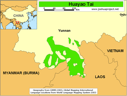 Map of Huayao Tai in China