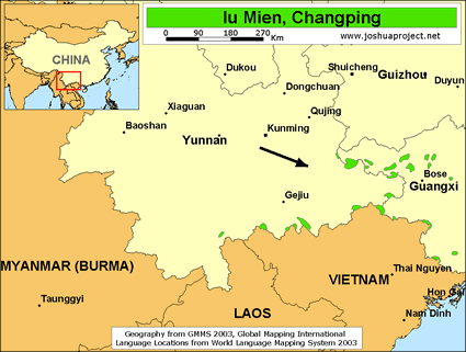 Iu Mien, Changping in China