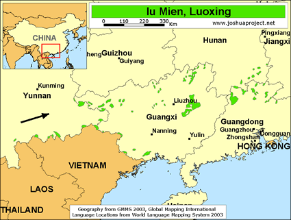Iu Mien, Luoxiang in China