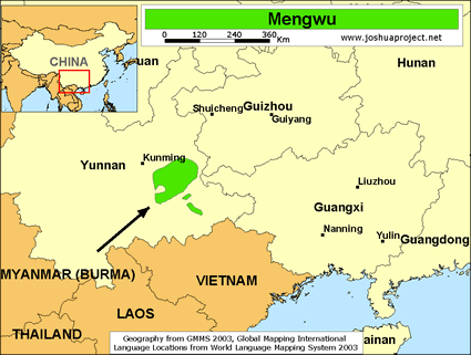 Map of Mengwu in China