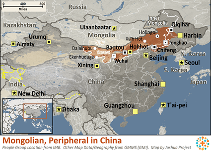 Map of Mongol in China