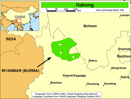 Naheng in China
