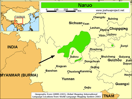 Naruo in China