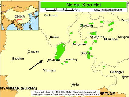 Neisu, Xiao Hei in China