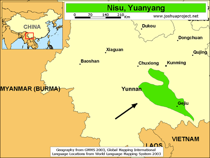 Nisu, Yuanyang in China