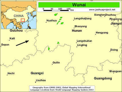 Wunai in China