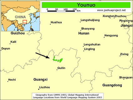 Younuo in China
