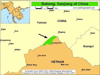 Baheng in China