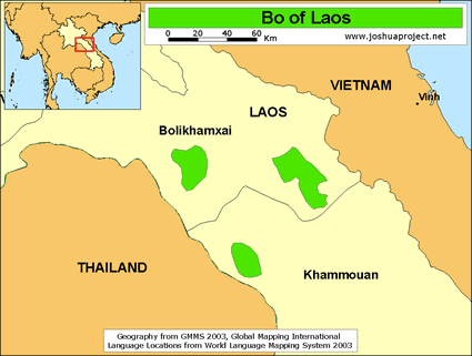 Bo in Laos