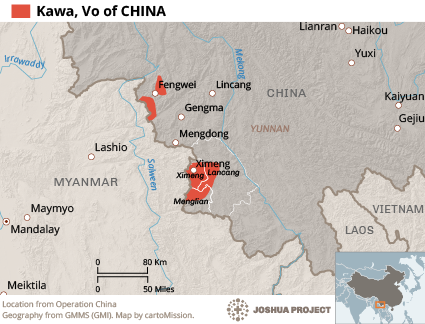 Map of Kawa, Vo in China