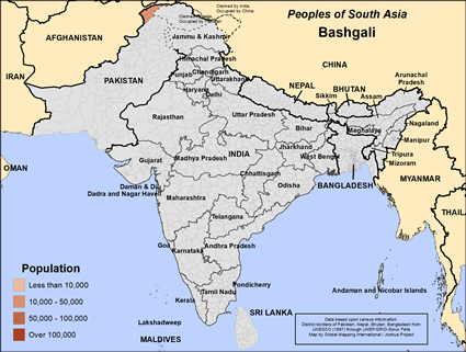 Map of Bashgali in Pakistan