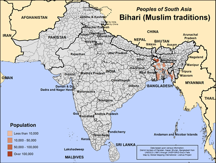 Map of Bihari (Muslim traditions) in Bangladesh