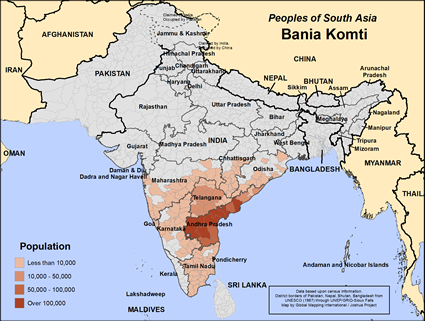 Bania Komti in India