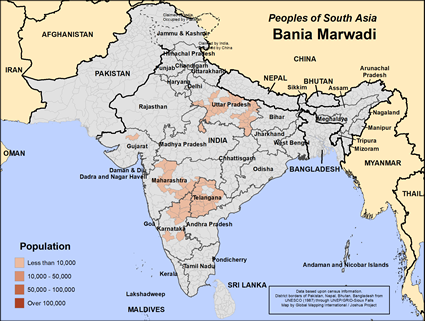 Bania, Marwadi in India