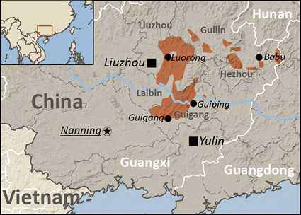 Zhuang, Eastern Hongshuihe in China