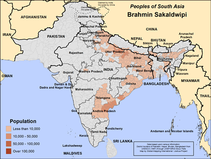 Brahmin, Sakaldwipi in India