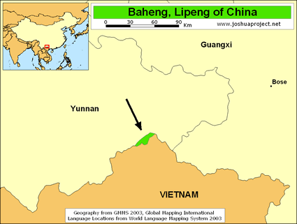 Baheng, Lipeng of China map