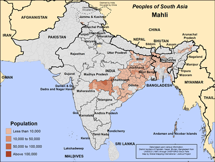 Mahli of India map